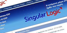 Singular Logic Software