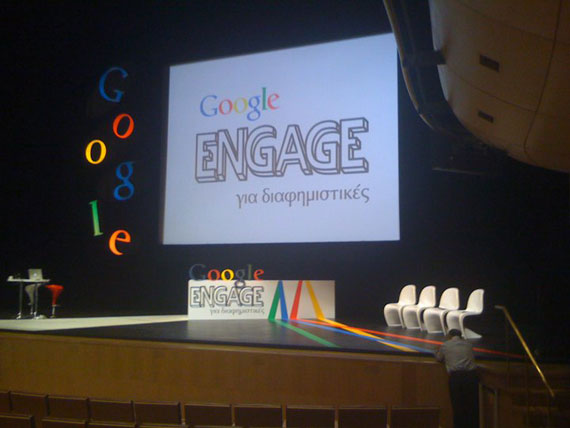 Google Engage in Athens Greece