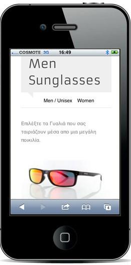 responsive site carve sunglasses