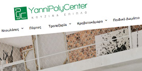 Yanni Poly Center