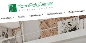 Yanni Poly Center