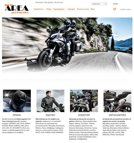 Moto Area accessories